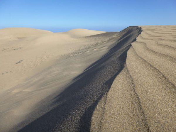 Gran Canaria: Maspalomas Sand Dunes